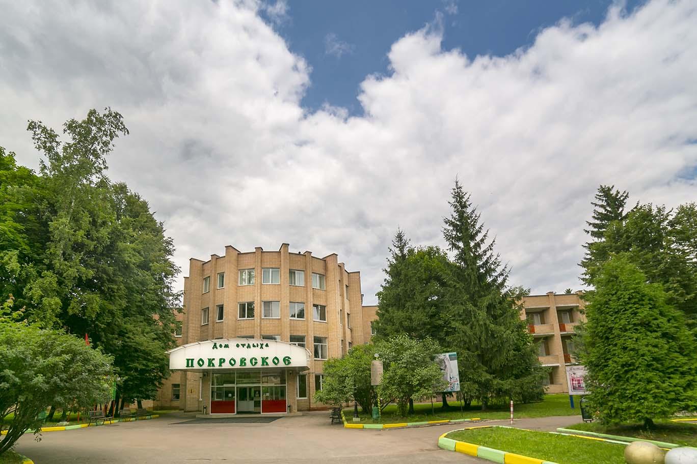 "Парк-отель ""Царский лес"""