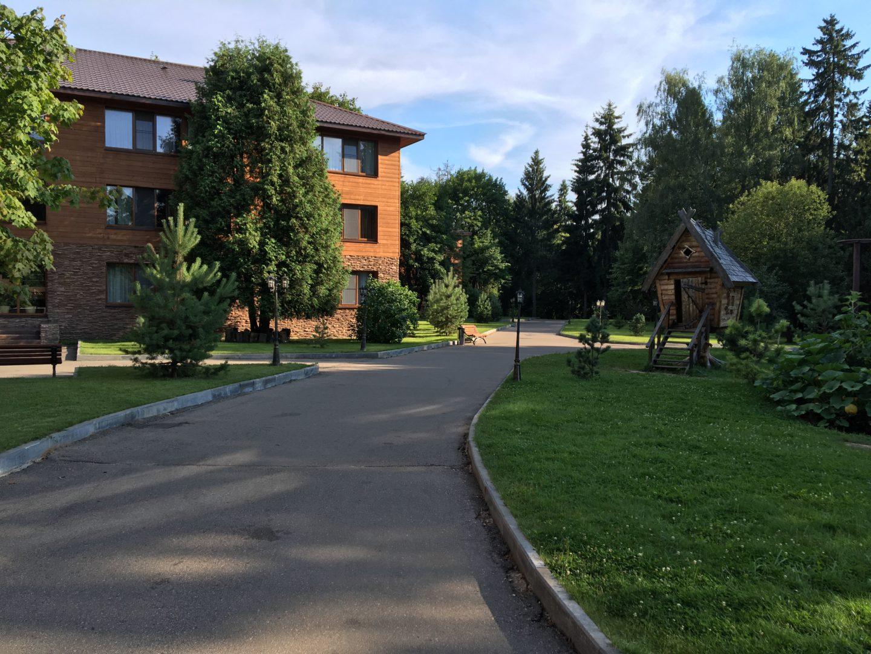 Парк-отель «Солнечный»